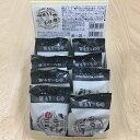 前田製菓 WAY TO GO ハイプロテインクッキー コーヒー 1箱(8袋入り)