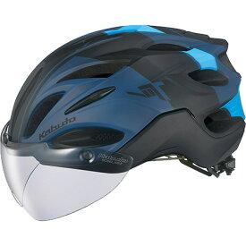 OGKカブト ヴィット(VITT) G-1 マットネイビーブルー ヘルメット