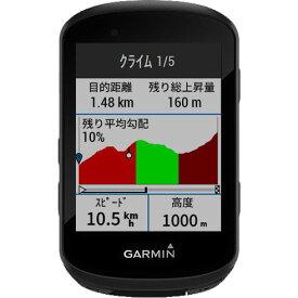 【特急】ガーミン エッジ(Edge) 530 日本版 本体のみ GPS ブルートゥース(010-02060-32)