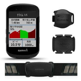 【あす楽】ガーミン エッジ(Edge) 530 日本版 スピード ケイデンス 心拍センサーセット GPS ブルートゥース(010-02060-42)