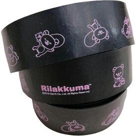 リラックマ バーテープセット ピンク