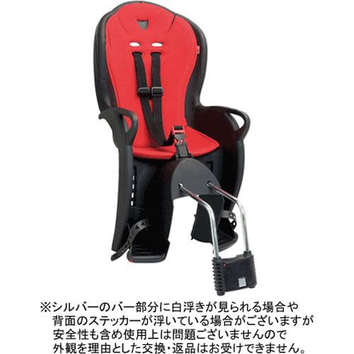 ハマックス キス (リア用) ブラック 【自転車】【チャイルドシート】【ハマックス】