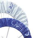 オーストリッチ タイヤカバー 2本組 【自転車】【バッグ】【ホイールバッグ】