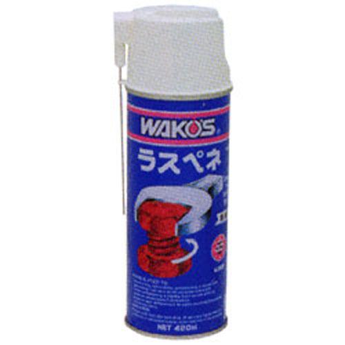 【あす楽】ワコーズ ラスペネ(一般用) 420ml(A120)