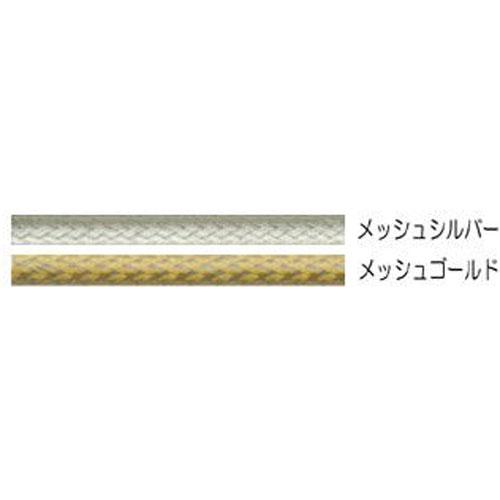 【M便】ギザ シフター アウターケーブル 2.3m メッシュカラー