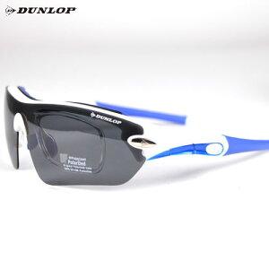 ダンロップ DU-006-3 ホワイト/ブルー(1眼タイプ) 無料度付レンズ付きサングラス 【自転車】【ヘルメット・アイウェア】【サングラス】【度付きサングラス】
