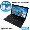 TOSHIBA dynabook T552/58HB ノートPC 第3世代corei7搭載 windows10 メモリ8GB 新品SSD256GB 15.6型 テンキー有り Blu-rayドライブ web…