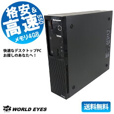 Lenovoデスクトップパソコン第4世代Celeron快適動作