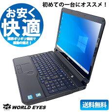 富士通ノートパソコン第2世代corei3快適動作