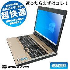 NECノートパソコン第3世代corei7快適動作