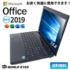 Microsoftoffice2019付きおまかせノートPC第2世代以降corei3