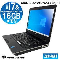 おまかせノートPC第4世代corei7