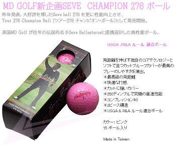 MDGOLFSEVECHAMPIONBALLMDゴルフセベ・チャンピオン・ゴルフボール