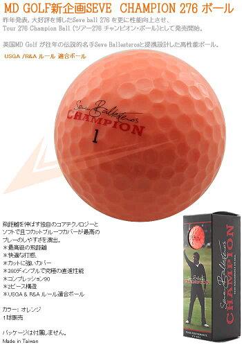 MDGOLFSEVECHAMPIONBALL(MDゴルフセベ・チャンピオン・ボール)