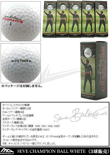MDGOLFSEVECHAMPIONBALLMDゴルフセベ・チャンピオン・ボール
