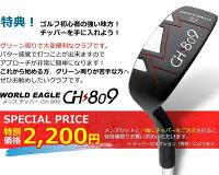 ワールドイーグルWE-5Zブラック+CBX005カードバッグメンズゴルフクラブ14点フルセット右用【送料無料】【あす楽】