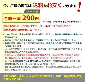 ウエイトバランスプレート5gメール便選択可能【GV-0622】【タバタ】【あす楽】