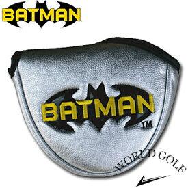 バットマン パターカバーマレット WHC1361