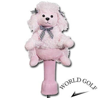 Head cover WHC189 for the Paula the pink poodle driver for 460cc