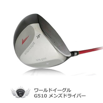 Wells wood Pro recommended! World Eagle G510 mens driver