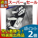 【訳あり】【ホワイト】WE-J-F-01α スタンドバッグ【02P03Sep16】【あす楽】