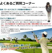 ゴルフクラブF-01α12点メンズセット(クラブセットのみバッグなし)右用左用打ちやすいドライバーやボールが良く上がるアイアンなど初心者の方でもラウンド出来る10本セットゴルフセットクラブセットゴルフクラブセット【あす楽】