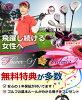 World Eagle FL-01 ★ V2 women's 13 point ゴルフクラブフル set fs3gm
