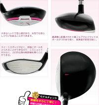華やかに☆WE-FL-01+G510ホワイトピンクバッグレディース13点ゴルフクラブセット