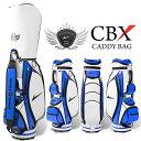 アウトレット 展示品 令和を迎えた最初のラウンドは、新しいゴルフバッグで気分一新!CBX005 メンズカートバッグ【add-option】