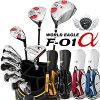 14 points of world eagle F-01α+CBX men golf club full set