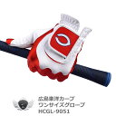 プロ野球 NPB!広島東洋カープ ゴルフグローブ左手用 フリーサイズ ホワイト/レッド HCGL-9051