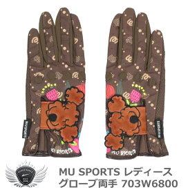 MU SPORTS エムユースポーツ レディースグローブ両手 703W6800