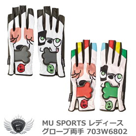 MU SPORTS エムユースポーツ レディースグローブ両手 指先無し 703W6802