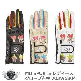 MU SPORTS エムユースポーツ レディースグローブ左手 703W6804