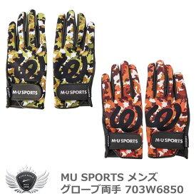 MU SPORTS エムユースポーツ メンズグローブ両手 703W6850