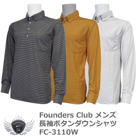 FOUNDERS CLUB ファウンダースクラブ 立体感のあるワッフル織風プリント メンズ長袖ボタンダウンシャツ FC-3110W