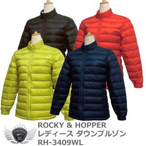 ROCKY&HOPPER ロッキー&ホッパー レディースダウンブルゾン RH-3409WL
