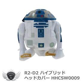R2-D2 ハイブリッドヘッドカバー HHCSW0009