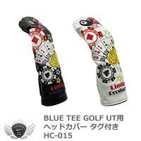 BLUETEEGOLFブルーティーゴルフスマイルバーガーUT用ヘッドカバーHC-014