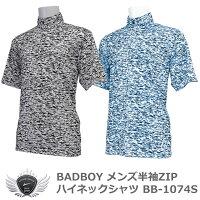 着まわし易さ抜群の杢調メンズ半袖ZIPハイネックシャツBB-1074S