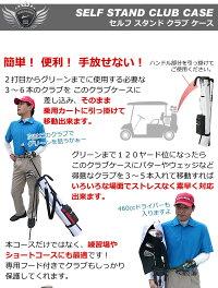 ゴルフクラブケース改良さらに頑丈に!数量限定オリジナル新色登場大容量ポケットクラブが4〜6本OK人気のフード付きで練習場にも最適セルフスタンドクラブケースゴルフバッグキャディバッグ