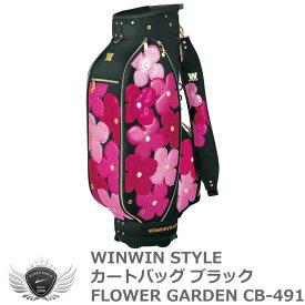 2020年1月度月間優良ショップ選出!WINWIN STYLE ウィンウィンスタイル FLOWER GARDEN カートバッグ ブラック CB-491