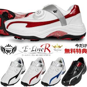 ゴルフ メンズ スパイク シューズ 無料特典付き ワイドEEEプラス設計 ダイヤル式ワイヤー紐 28cmサイズ有 柔らか設計 歩きやすく疲れにくい 鋲 インナーソール エナメル 初心者 男性用靴 防