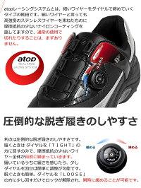 ゴルフメンズスパイクシューズ無料特典付きワイドEEEプラス設計ダイヤル式ワイヤー紐28cmサイズ有柔らか設計歩きやすく疲れにくい鋲インナーソールエナメル初心者男性用靴防水