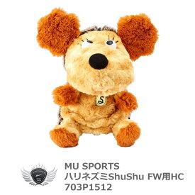 MU SPORTS エムユースポーツ ハリネズミShuShuヘッドカバー FW用 703P1514 ミエコ・ウエサコ