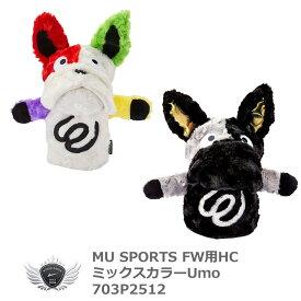 MU SPORTS エムユースポーツ ミックスカラーUmo FW用ヘッドカバー 703P2512 ミエコ・ウエサコ