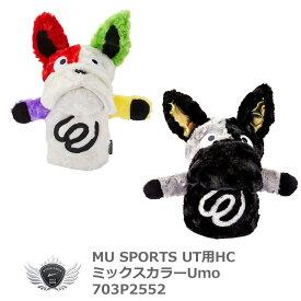 MU SPORTS エムユースポーツ ミックスカラーUmo UT用ヘッドカバー 703P2552 ミエコ・ウエサコ