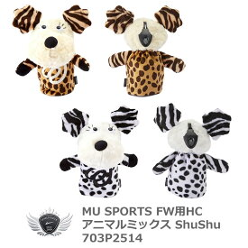 MU SPORTS エムユースポーツ アニマルミックスShuShuヘッドカバー 703P2514 ミエコ・ウエサコ