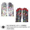 MU SPORTS エムユースポーツ レディース カラフルロゴプリント両手ネイルグローブ 703P1802 ミエコ・ウエサコ