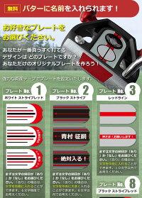 集中力アップのブラック名入れOK!重さ650g!スパイダー型ネオマレットF-01ユニワンパター無料!あなたにぴったりのクラブに!シャフトをカット。グリップを選択!トップデザインを選択!TVで話題井戸木プロおすすめの抜群すぎる方向性パター